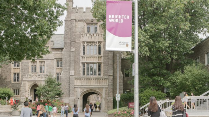 McMaster campus picture